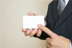 公务员引咎辞职制度实施层面的问题