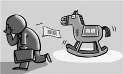 行政文员辞职信范文