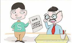 大学生村官辞职申请书怎么写