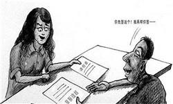 实用的辞职申请书怎么写