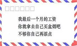 编辑部经理的辞职报告范文