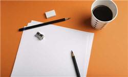 自责的辞职申请书怎么写
