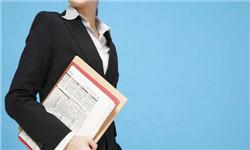 中行白领员工的优秀辞职报告格式